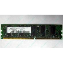 Серверная память 128Mb DDR ECC Kingmax pc2100 266MHz в Астрахани, память для сервера 128 Mb DDR1 ECC pc-2100 266 MHz (Астрахань)