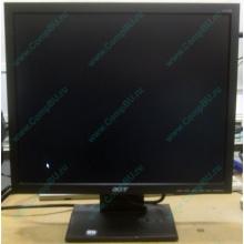 """Монитор 17"""" TFT Acer V173 AAb в Астрахани, монитор 17"""" ЖК Acer V173AAb (Астрахань)"""