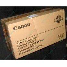 Фотобарабан Canon C-EXV 7 Drum Unit (Астрахань)