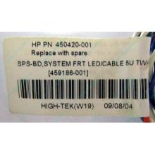 Светодиоды HP 450420-001 (459186-001) для корпуса HP 5U tower (Астрахань)