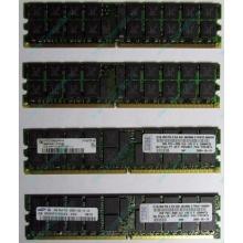 IBM 73P2871 73P2867 2Gb (2048Mb) DDR2 ECC Reg memory (Астрахань)