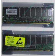 Серверная память 512Mb DIMM ECC Registered PC133 Transcend 133MHz (Астрахань)