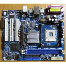 Материнская плата ASRock P4i65G socket 478 (без задней планки-заглушки)  (Астрахань)