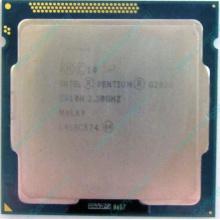 Процессор Intel Pentium G2020 (2x2.9GHz /L3 3072kb) SR10H s.1155 (Астрахань)