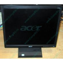"""Монитор 17"""" TFT Acer V173 в Астрахани, монитор 17"""" ЖК Acer V173 (Астрахань)"""