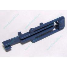 Синяя защелка HP 233014-001 (Астрахань)