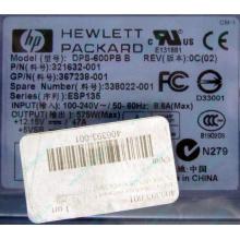 Блок питания 575W HP DPS-600PB B ESP135 406393-001 321632-001 367238-001 338022-001 (Астрахань)