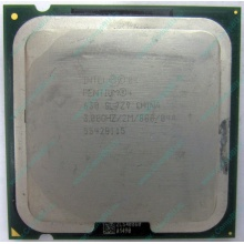 Процессор Intel Pentium-4 630 (3.0GHz /2Mb /800MHz /HT) SL7Z9 s.775 (Астрахань)