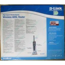WiFi ADSL2+ роутер D-link DSL-G604T в Астрахани, Wi-Fi ADSL2+ маршрутизатор Dlink DSL-G604T (Астрахань)